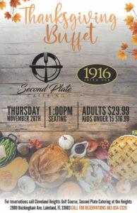 Thanksgiving Buffet @ Lakeland @ 1916 Irish Pub Lakeland